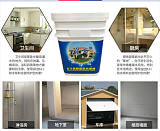 保合K11柔韌型防水涂料 衛生間地面屋面防水材料;