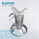 污水搅拌机QJB10KW 380V 50HZ 厌氧池搅拌机厂家