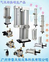 upower预压式增压缸;
