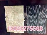 重庆仿木纹铝单板厂家、仿木纹铝单板批发加工;