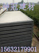 江苏扬州钢构轻强板,kst板厂家 认准神冠建材;