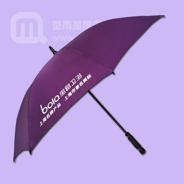 【江门雨伞厂】定做-上海宝路卫浴 江门三折伞厂