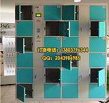 大同 陽泉12門智能卡存包柜 超市存包柜哪里有賣;