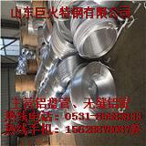 供应菏泽1060纯铝盘管现货;