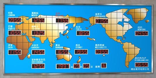 供应 世界时钟 定制产品 烟台星河电钟