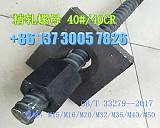 供应M25精轧螺纹钢螺母/连接器M25预应力螺母锚具;