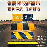 廣東線槽減速帶生產工廠、汽車橡膠減速帶、道路鑄鐵減速板;