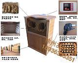 能量養生桶_全息能量養生桶 _高檔頻譜桶
