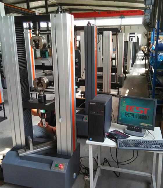 电子拉力试验机-塑料电子拉力试验机