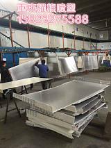 重庆铝型材喷涂加工厂批发定制;