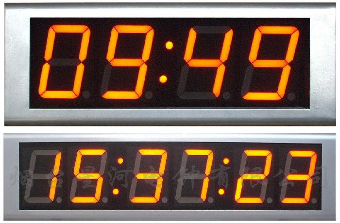 供应 数显子钟-子母钟 烟台星河电钟