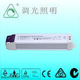 36-55W可控硅调光电源/SAA CE电源/筒灯面板灯调光电源/恒流调光电源