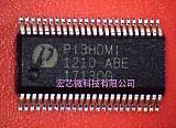 PI3HDMI1210-ABEX HDMI 復用/解復用器開關;