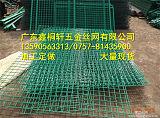 砖带网片现货供应_惠州电焊网行业领先;