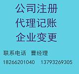 青岛福百万帮您解决一切工商疑难杂症。