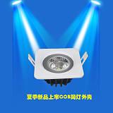 单头COB天花灯套件外销防水筒灯外壳10w9W筒灯配件防水ip65筒灯外壳;