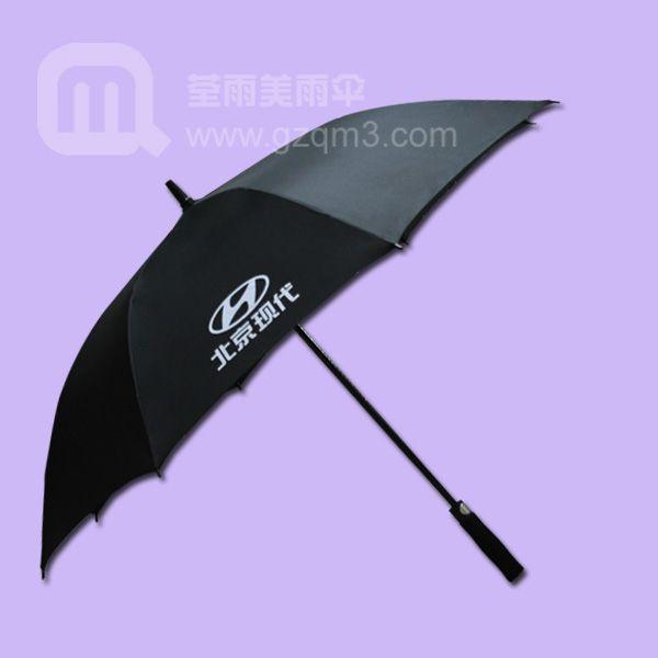 【广州雨伞bwin手机版登入】定做-北京现代汽车 雨伞bwin手机版登入
