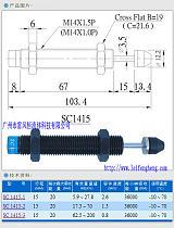 CEC油压缓冲器SC1415-1;