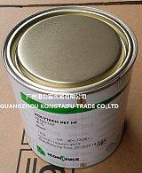艾康.色丽可PET HF系列油墨 不含卤素及多环芳香烃PAHs薄膜油墨;