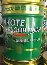 重庆德曼地坪漆材料有限公司