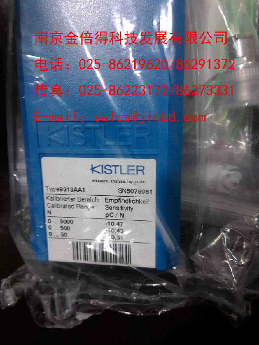 Kistler压力传感器