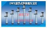 27硅锰无缝钢管材质矿用悬浮式单体液压支柱特点解读 配含三用阀;
