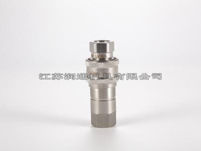 HS-S2-SS开闭式液压快速接头不锈钢材质