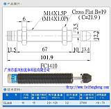 可調式油壓緩衝器FC1410(台灣禦豹);