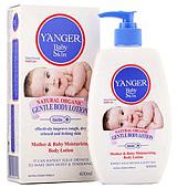 鸿威提供美国羊尔-妈妈&婴儿温和润肤水-港货进货渠道-鸿威港货批发