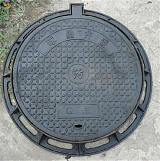 河北恒天专业生产销售球墨铸铁井盖圆形 电力通信下水道井盖窨井;