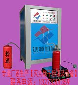出售灭火器灌装机-消防设备灭火器检修器材;