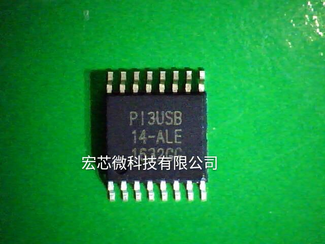 PI3USB14-ALEX 编码解码复用器和解复用器 USB 2.0