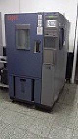 风力发电机组振动状态监测系统型式试验NB/T31004-2011;