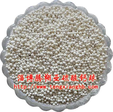 淄博腾翔亚硫酸钙的优点