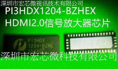 PI3HDX1204-BZHE HDMI 2.0接口IC