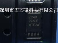 PT7C4372A PT7C4372 实时时钟芯片