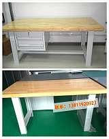供应格诺重型榉木工作台实木操作台;