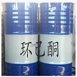 揚州現貨供應優質 正品工業溶劑 環己酮 迎大家來選購