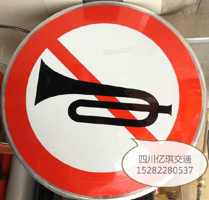 什邡交通标志标牌标线700三角牌600圆牌厂家直销
