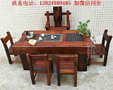 老船木茶桌椅组合办公室茶台现代新中式家具洽谈桌泡茶桌功夫茶几;