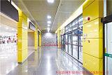 机场墙柱面专用板;