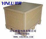 供應東營地區銀魯紙木快裝箱 組裝簡單,可拆卸,運輸方便