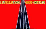 热浸塑钢质线缆保护管;
