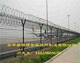 浙江機場護欄網發貨