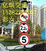 万源市标识标牌制作标识标牌设计标线施工