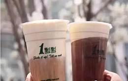 滁州一点点奶茶加盟一些基本的情况介绍