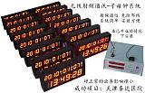 供应 子母钟-GPS时钟同步系统 烟台星河电钟;