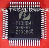 PI3HDMI336FBE 3:1 HDMI开关及控制弧发射机;