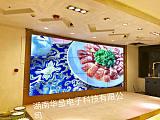 郴州市46寸液晶拼接屏尺寸、55寸拼接屏尺寸、拼接屏疑问可以咨询华显电子