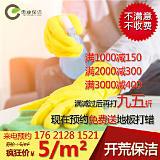 上海别墅保洁新家开荒清洁二手房老房子装修后保洁服务上门服务